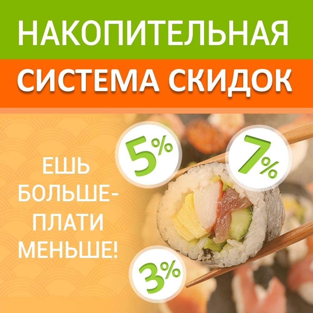 Ешь больше, плати меньше ;)